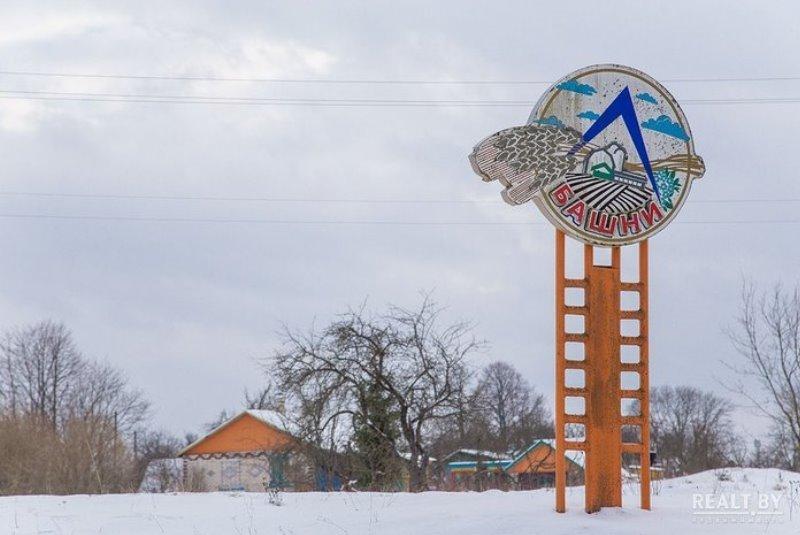 Агрогородок Башни Шумилинского района