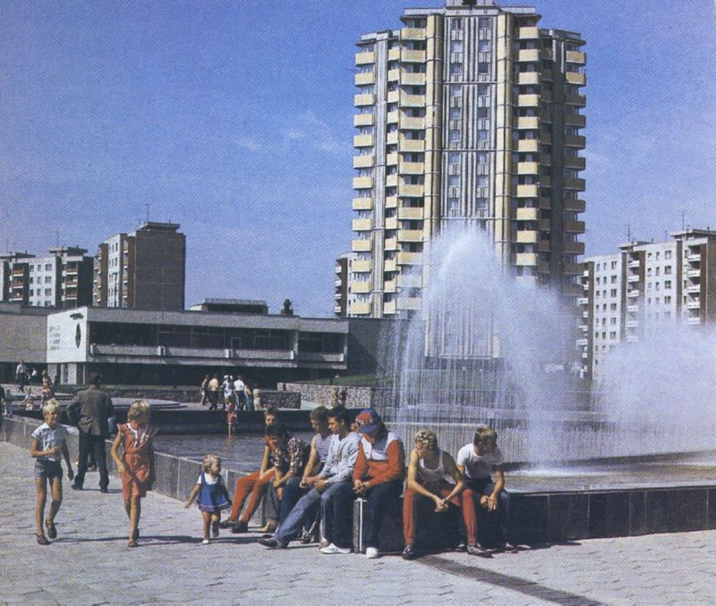 """1986 год. У торгового центра """"Витебск"""" в Каунасе"""