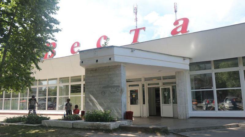 """""""Веста"""" № 140 (бывший """"Каунас"""") на Новооршанском шоссе"""