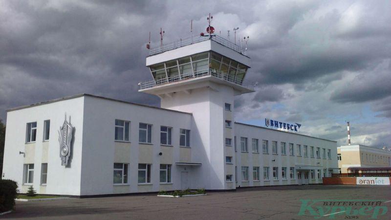 Витебский аэропорт
