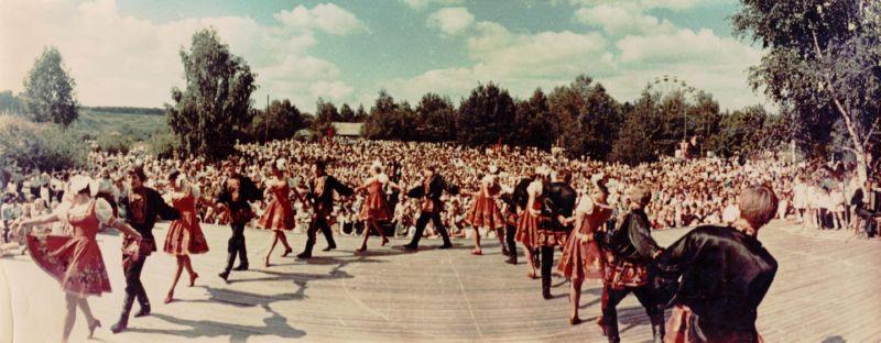 В парке Мазурино в 1970-е годы